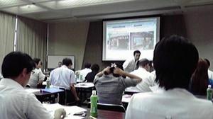 090830創業塾受講風景.jpg