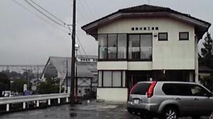 090831_昭和村商工会.jpg