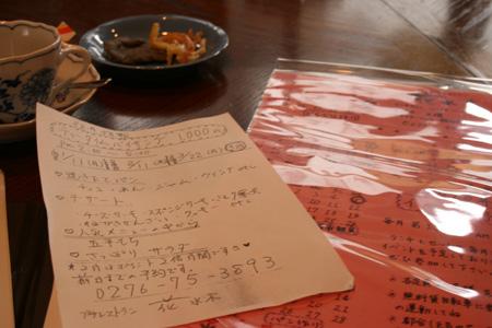 100310_花水木様_販促物