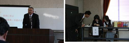 091129_岸会長と事務局の職員さんたち