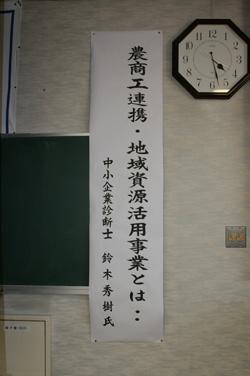 090920_豪勢な垂れ幕