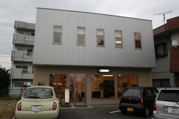 090922_豊島木芸様の外観