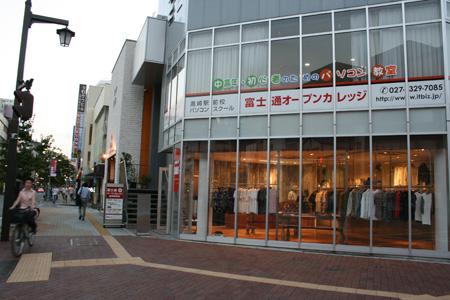 100818_itbizsama_jikoustreet