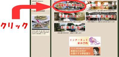 100530_楽善荘様_季節の料理