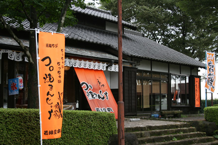 100812_wakabayasidousama_tenpogaikan