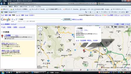 100405_地図の貼付_googleで検索