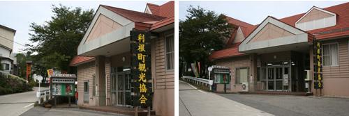 090921_老神温泉観光協会