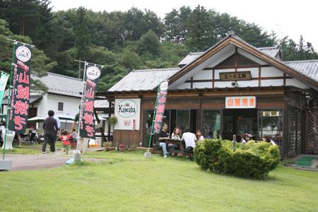 100925_mi-tokouboukawabasama_daihanjou
