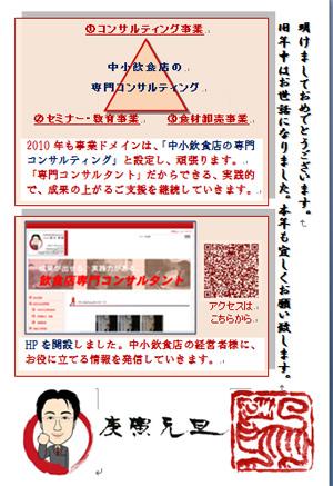 090102_年賀状