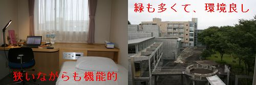 090902_部屋の様子.jpg