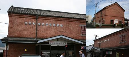 旧甘楽社小幡組倉庫